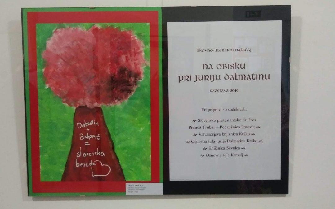 Zaključek natečaja Na obisku pri Juriju Dalmatinu